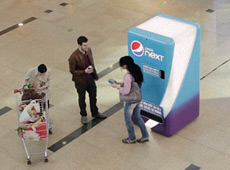 pepsi_next_the_machine_dit_1ac_martin_klimpar